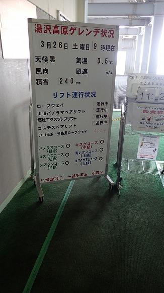 P3250805.jpg